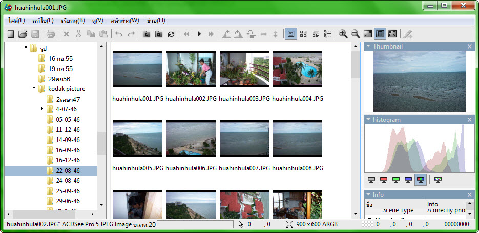 Hornil Photo Viewer 1.0.0.1