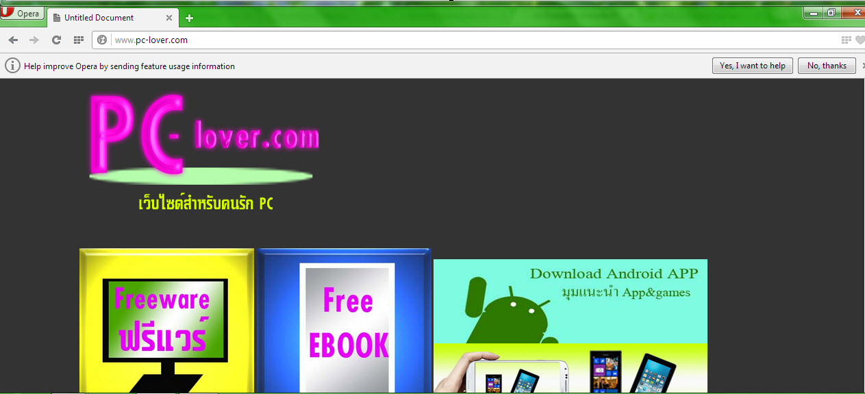 Opera Web Browser 20.0.1387