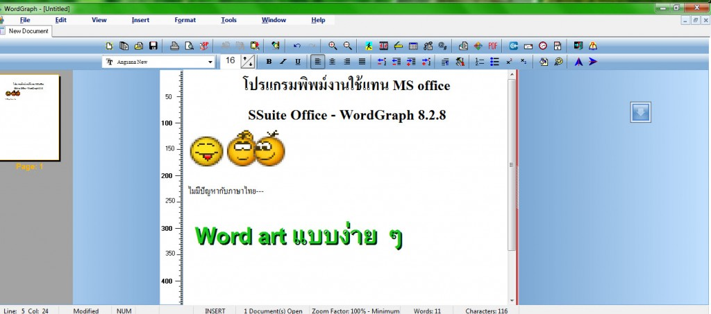 SSuite Office - WordGraph 8.18